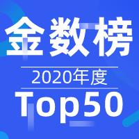 """易观方舟荣登""""金数榜•中国大数据优秀案例 TOP50"""""""