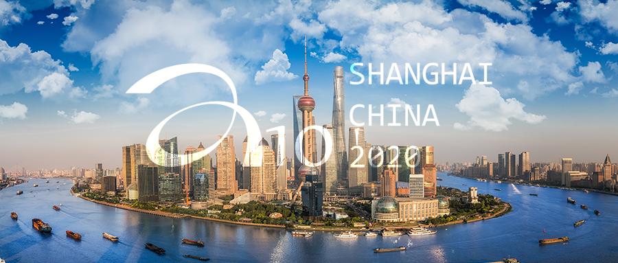 易观A10上海站 |洞察金融大消费用户先机,借力行业先锋实战经验