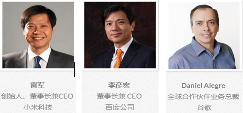 行业领袖1