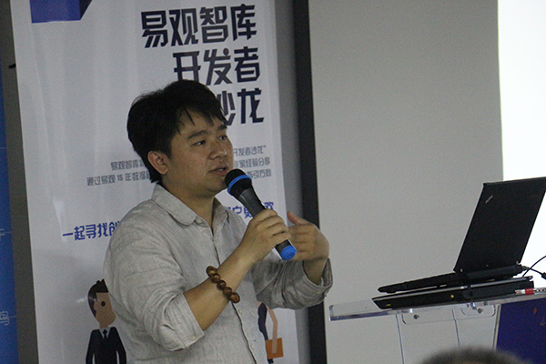 陈舒服:什么是好的用户体验-易观开发者沙龙北京站