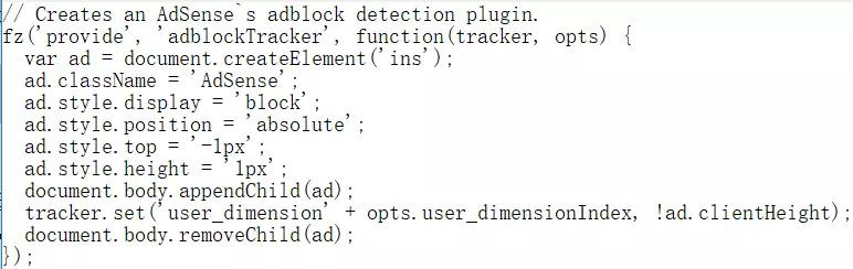 adsense广告屏蔽插件识别代码示例