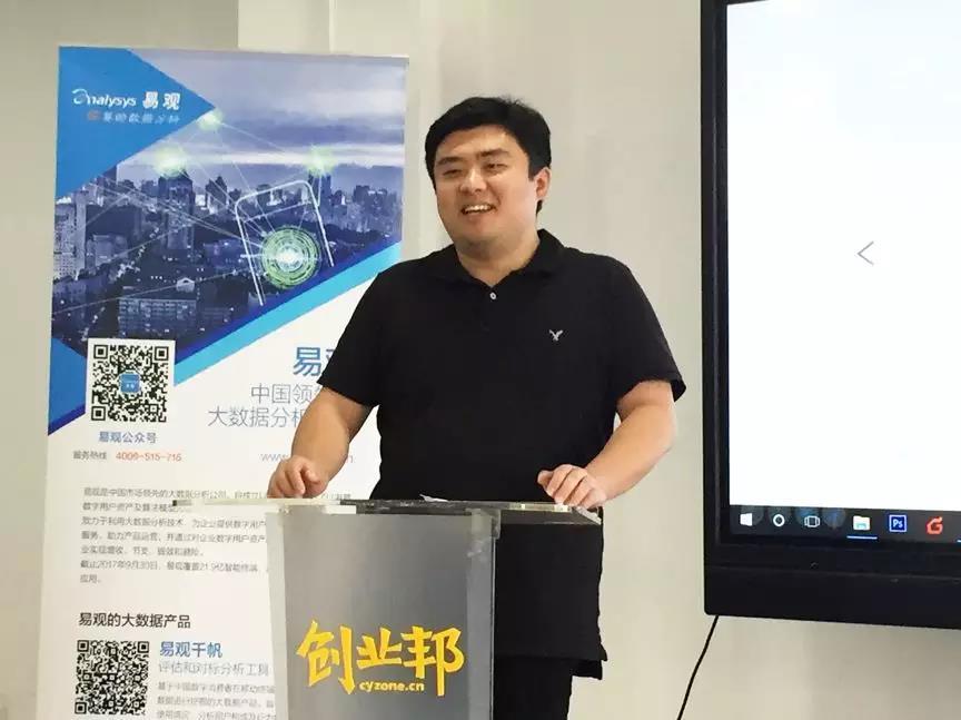 去哪儿网AI产品经理 刘思行