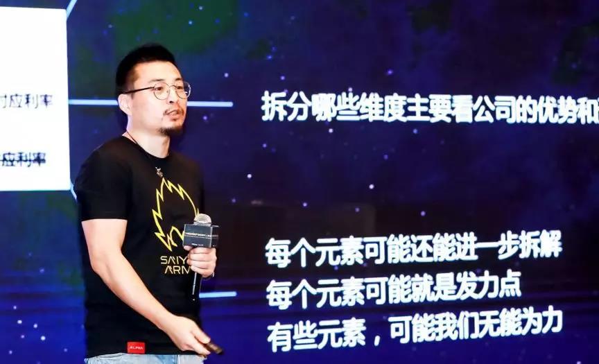 蜻蜓FM产品总经理朱侃