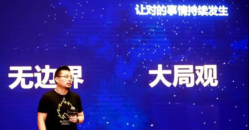 蜻蜓FM朱侃:如何奏响内容产品三部曲